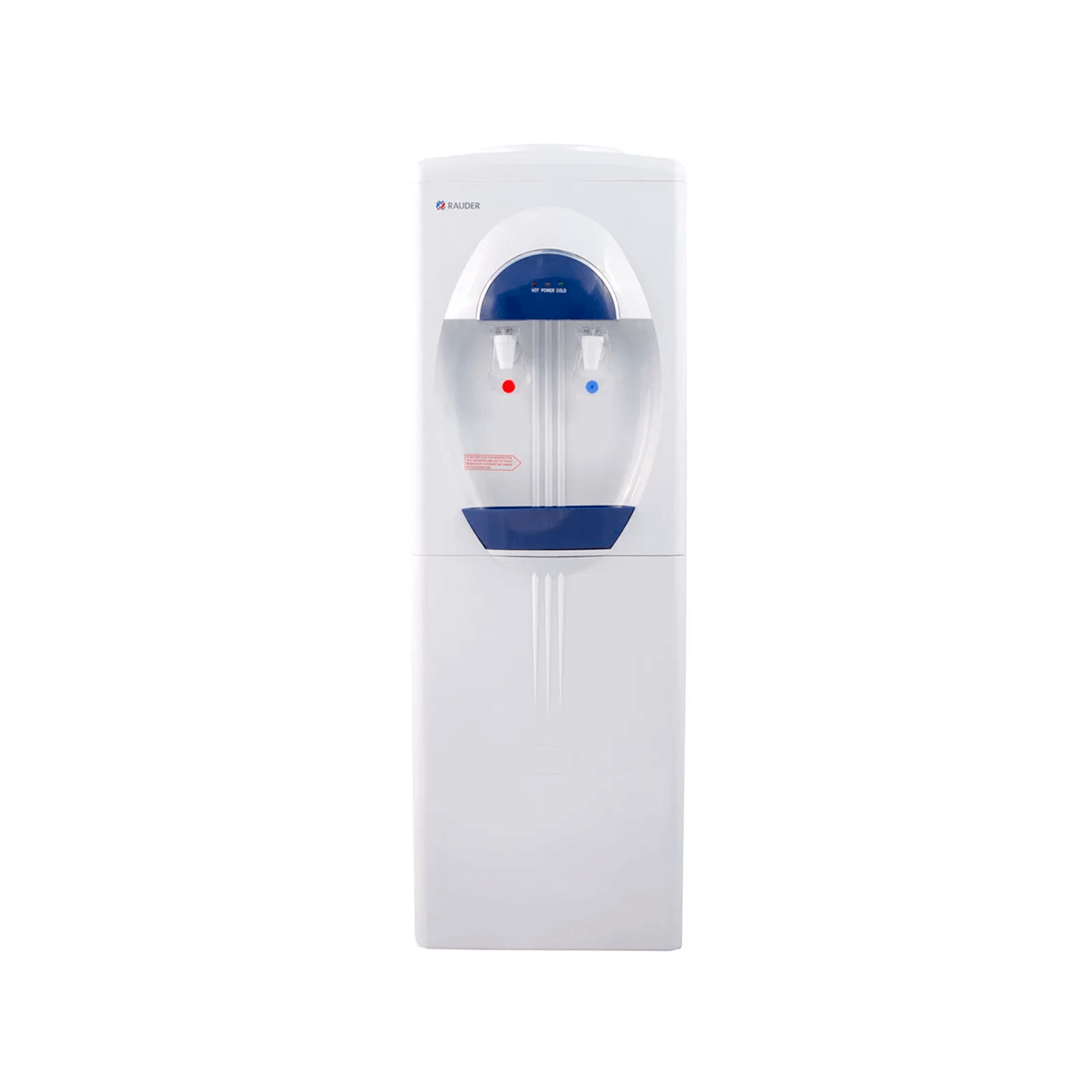 Кулеры напольные - Кулер для воды Rauder 0.5-5x3 (электронное охлаждение)